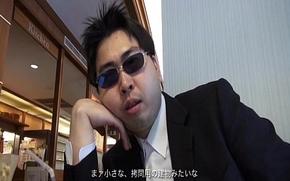 Masata Kimizuka documentaly by Kurosawa